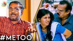 MeToo is Best Weapon against the Harasser : Vasanthabalan Interview | Jail Movie