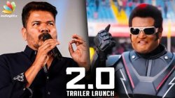 2.0 does it for the FIRST TIME in Indian Cinema : Shankar Speech | Trailer Launch, Rajinikanth