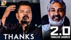 Director Rajamouli Questions Shankar | 2.0 Official Trailer Launch | Rajinikanth