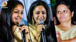 My Mom in Law Taught me Family Bonding : Jyothika Speech | Kaatrin Mozhi Press Meet