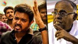 Vijay will Definitely Enter Politics : Pala. Karuppiah Speech | Thalapathy Sarkar