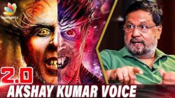 I Couldn't Deliver Shankar's Vision : Jayaprakash on Akshay Kumar's Voice in 2.0 | Shankar, Rajini