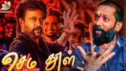 PETTA Song Making : Thalapathi Style Rajini is Back | Choreographer Baba Bhaskar | Ullaallaa