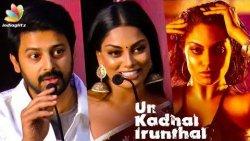 Sreekanth apologize to Chandrika Ravi   Latest Speech   Un kadhal Irundhal Audio Launch