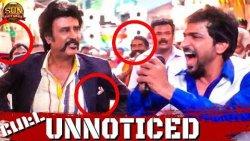 Hidden Things in Petta : Sananth Reveals | Superstar Rajinikanth Movie | Interview
