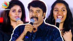 It was Easy to Act in this Role : Mammootty Speech on Peranbu Premiere Show | Anjali, Baby Sadhana