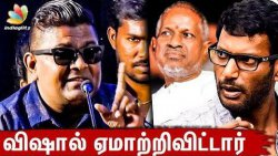 Vishal Didn't do What he Promised to do : Vasantha Balan Angry Speech | Mysskin | Tamilrockers