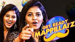 Are You Anjali Mappillai ? Interview   Get Ready Mappillai'z   Wedding Conversation