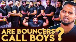 We Are Not Call Boys : Bouncers Emotional Interview | Real Life Struggles | Cinema