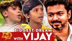 'A Film With Vijay Sir' : DJD Juniors 2 Seenu Emotional Interview | ZEE Tamil