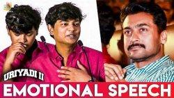 Reason Why Suriya Produced Uriyadi 2 ? : Director Vijay Kumar Emotional Speech | Audio Launch