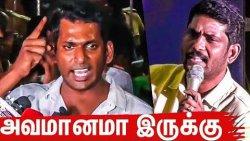உண்மையான ஆம்பள வேணும் | Suresh Kamatchi Angry Speech | Kolayuthir Kaalam Trailer Launch