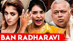He Should be Banned : Sri Reddy Slams Radha Ravi for Sexist Comments on Nayanthara | Latest Speech
