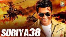 SURIYA 38 is a First of its kind in Indian Cinema : GV Prakash Reveals | Kuppathu Raja Interview