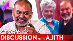 Ajith's Next With Me : Story Discussion on Process | Venkat Prabhu Reveals | Mankatha 2, Interview
