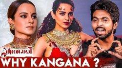 Why Kangana Ranaut for Thalaivi ? : AL Vijay Reveals | GV Prakash Interview, Jayalalitha Biopic