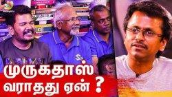 Why AR Murugadoss Didn't Attend SHANKAR 25 ? : Mysskin Interview | Gautham Menon, Maniratnam