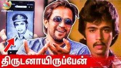 திருடலாம்னு முடிவே பண்ணிட்டேன் : Arjun Reveals | Hilarious Interview | Kolaigaran Movie