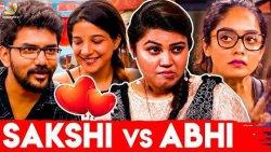 பிரச்சனை இருக்கு : Jennifer about Kavin, Sakshi