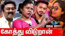 எனக்கு Mugen புடிக்கும்! : Kajal Pasupathy Interview