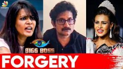 Ajith Ravi Exposes Fake Meera Mithun | Bigg Boss 3 Tamil | Miss