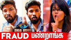 எங்ககிட்டயே FRAUD பண்ண மீரா : Meera Mithun Partner Venkat Speech | Bigg Boss 3 Tamil Contestant