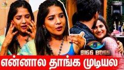 கண்ணு முன்னாடியே கொஞ்சிக்கிறாங்க : Sakshi Interview | Bigg Boss 3 Tamil | Kavin Love, Losliya Fight