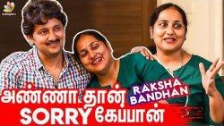 Raksha Bandhan Special : Prasanth & Gayathri | Metti Oli Serial | Cute Brother - Sister Love