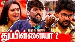 எல்லாத்துக்கும் காரணம் Kavin தான்! : Iniyan Kasthuri's Brother Interview | Bigg Boss 3 Tamil | Kavin