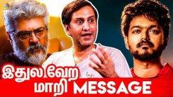 இதுவரைக்கும் நீங்க பாக்காத கதை BIGIL : TM Karthik Srinivasan Interview | Vijay, Ajith | Atlee Movie
