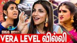 Madhumitha குழந்தை மாதிரி : Abhirami Interview | Mugen, Losliya, Kavin | Bigg Boss 3 Tamil
