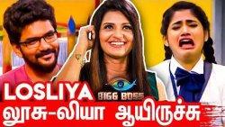 பத்தவெச்சுட்டியே பரட்டை : Jodi Anandhi About Losliya & Kavin Love | Bigg Boss Tamil 3