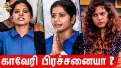 மனிதாபிமானம், மனிதநேயத்தை காப்பாத்துங்க : Madhumitha Interview | Bigg Boss Tamil 3 Controversy