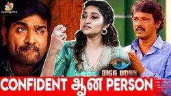 Cheran Sir நடிக்கல : Neelima Isai Interview I Bigg Boss 3 Tamil I Kavin, Losliya, Tharshan