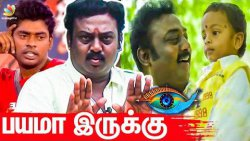 பாதம் தொட்டு நன்றி : Salem Saravanan Sithappu Interview | Bigg Boss 3 Tamil | Eviction Reason