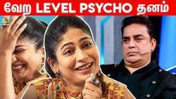 Public-அ சொல்ல முடியாது   Vijayalakshmi Interview   Kamal, Bigg Boss, actor Krishna, Rumours, Nayagi