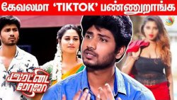 மூடிட்டு வேலைய பாருங்க   Akshay kamal interview   TikTok, Rettai Roja, Raja Rani Serial, Vijay Tv