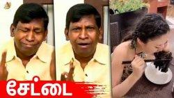 வீட்டை தாண்டி நீயும் வரக்கூடாது நானும் வரமாட்டேன் : Vadivelu   Lockdown Extension, Latest Tamil News