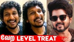Master Trailer Release Date: Lokesh Kanagaraj 1st Time Reveals   Thalapathy Vijay, Vijay Sethupathi