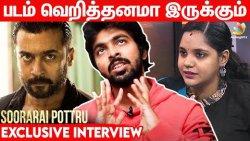வரமா வந்திருக்கா என் பொண்ணு : GV Prakash Exclusive Interview   Soorarai Pottru, Suriya, Vaadi Vasal