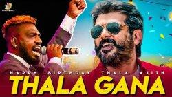 Gana Muthu - Thala Ajith Birthday Song 2020   Chennai Gana, Valimai Movie