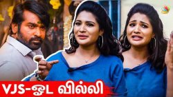 Bigg Boss 4 -க்கு வாய்பே இல்லை   Sharanya Interview   Vijay Sethupathi, Vijay TV, Aayudha Ezhuthu