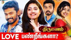 Sidhu-வ ரொம்ப Miss பண்றேன் - Shreya's Lockdown Fun Interview   Thirumanam Serial, Colors TV Tamil