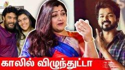 Vijay, Rajini இருந்தா போதும் - Kushboo Interview   Sundar C, Lakshmi Stores, Master, Annaatthe