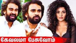 Ritika பேசுறத BEEP போடுங்க   Ashok Selvan Interview   Oh My Kadavule, Vijay Sethupathi, Vani Bhojan