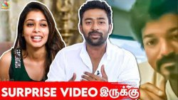 3 Times Break Up பண்ணி இருக்கோம் | Shantanu Kiki Fun Interview | Vijay, Master, Vijay Sethupathi