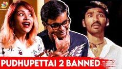 வாழ்நாள் Full-அ அழணும் | Gitanjali Selvaraghavan Interview | Dhanush, Pudhupettai 2, Suriya, Ngk