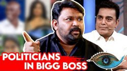 சண்டைல சட்டை கிழியும் | Neeya Naana Gopinath Interview | Bigg Boss 4, Kamal, Vijay TV, Ajith, Vijay