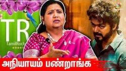 Master Movie Loss ஆகுமா?   Kutty Padmini Interview   Vijay, Vijay Sethupathi, Suriya, Locust Attack