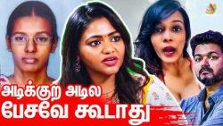 Vijay Fans செருப்படி கொடுக்கணும்: Shalu Shamu Blasts | Meera Mithun, Vijay, Suriya, Nepotism